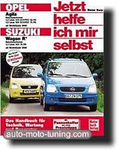 Revue technique Opel Agila essence (depuis 2000)