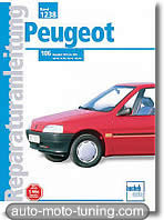 Revue technique Peugeot 106 essence (1991-1995)