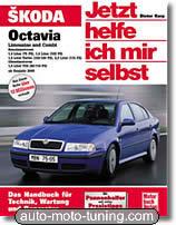 Revue technique Skoda Octavia (depuis 2000)