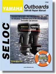 Hors-bord Yamaha (1984-1996)