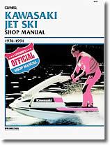 Jet ski Kawasaki (1976 à 1991)