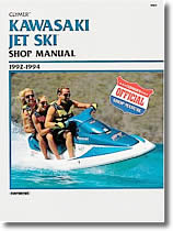 Jet ski Kawasaki (1992 à 1994)