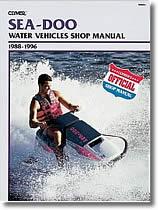 Jet ski Sea-Doo (1988 à 1996)