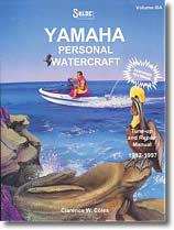 Jet ski Yamaha (1992 à 1997)