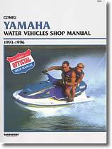 Jet ski Yamaha (1993 à 1996)