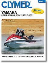 Jet ski Yamaha (2002 à 2009)